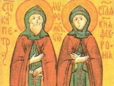 Петр и Феврония Муромские.