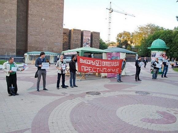 Акция оппозиции в Ростове.