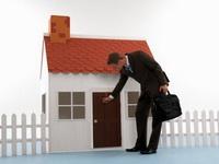 Покупатели загородной недвижимости.