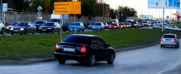 Пробки по одной из дорог «на Щепкин».