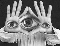 Всевидящее око.