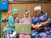 В деревню пришел Интернет.