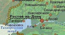 Спутники Ростова