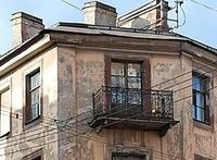 Аварийное жилье в Ростовской области.