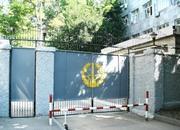 РАУ: ворота захлопнулись