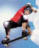 Скейтбордист-экстремал