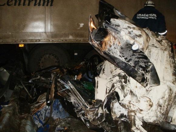 На месте происшествия остались четыре жертвы.
