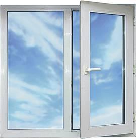 Металлопластиковые окна сохраняют тепло в доме.