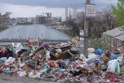 Знаменитая ростовская свалка