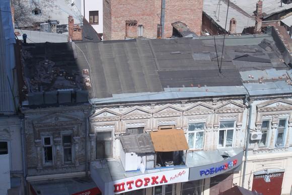 Летающая крыша