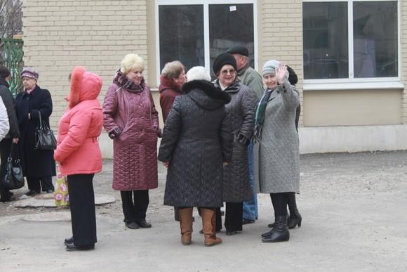Протестная группа.