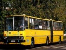Автобус №80.