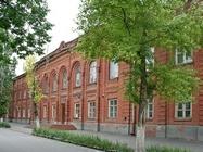 Мариинская гимназия.