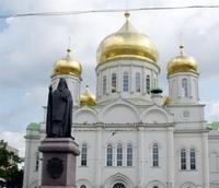 Соборная площадь Ростова
