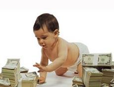 Материнский капитал: есть новости!