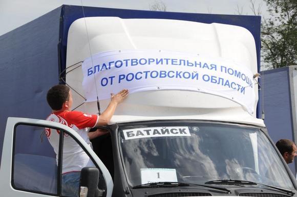 Гуманитарная помощь для Крымска.