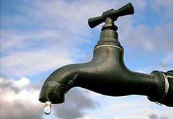 Снова без воды.