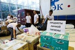 Помощь пострадавшим в Кубани.