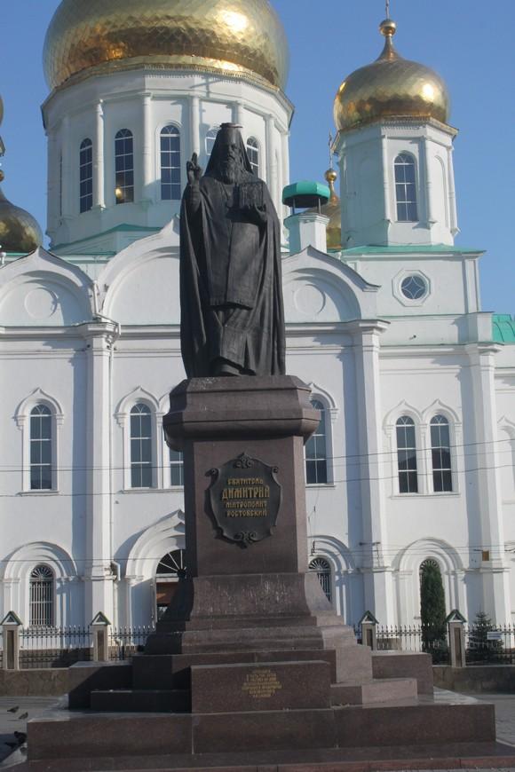 Памятник Димитрию.