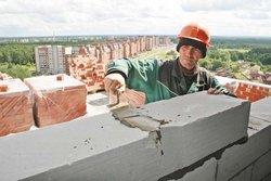Жилищное строительство в Ростове-на-Дону.