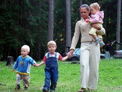 Многодетная семья.