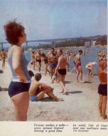 Таким был Левбердон в 1970-е годы.