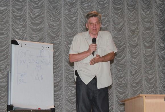 Сергей Филимонов.