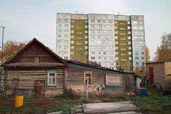 Слияние города и деревни.