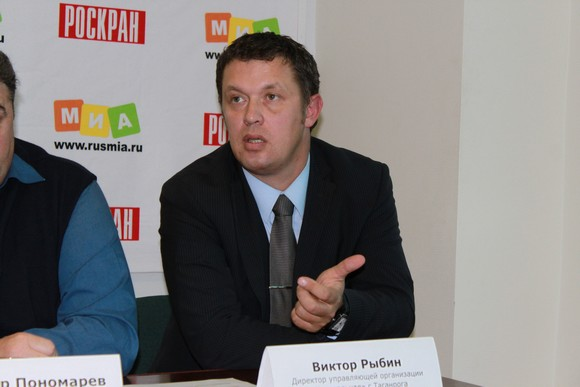 Виктор Рыбин