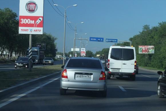 Проверено: проезд из «Янтарного» в Ростов (в пос. 2-й Орджоникидзе) и обратно по трассе М-4 «Дон» на автомобиле займет 4 минуты, если не будет пробок.