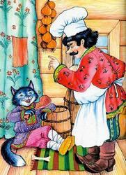 Кот и повар.
