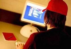 Экстремизм в Интернете.