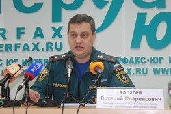 Валерий Карасев.