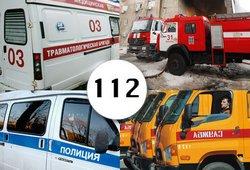 Система 112.