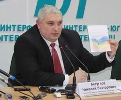 Николай Безуглов.