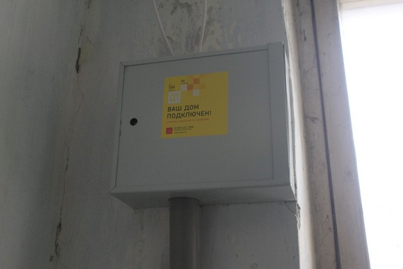 «Эр-Телеком» поставил собственников жилья перед фактом, не спрашивая разрешения на каблирование.