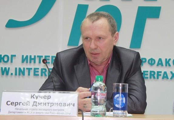 Сергей Кучер.