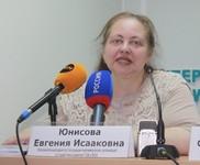 Евгения Юнисова.