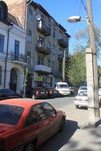 Дом, где жил виновник инцидента.