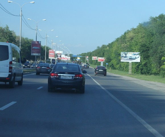 Добраться из коттеджного поселка «Мечта» в Ростов на автомобиле по трассе «М-4 Дон» мы смогли за четыре минуты, пробок не было.