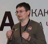 Андрей Санин.