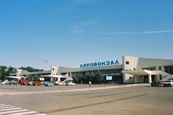 Старый ростовский аэропорт.