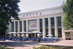 Ростовский кинотеатр РОССИЯ. Скоро этот вид уйдет в историю?