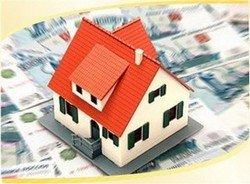 Налог на недвижимость - почетное бремя собственника.