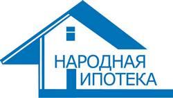 Народная ипотека в Ростовской области.