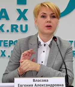 Евгения Власова.