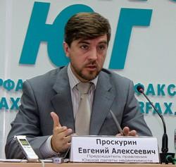 Евгений Проскурин.
