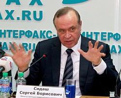 Сергей Сидаш о региональном фонде капремонта.
