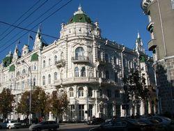 Мэрия Ростова украсит город кленами с говорящими названиями.