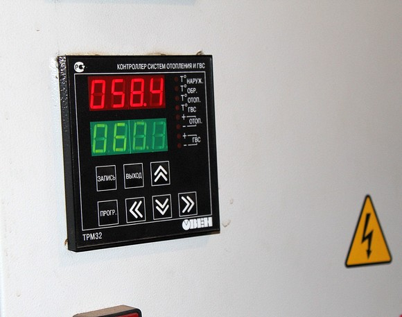 Температуру теплоносителя тоже можно регулировать.